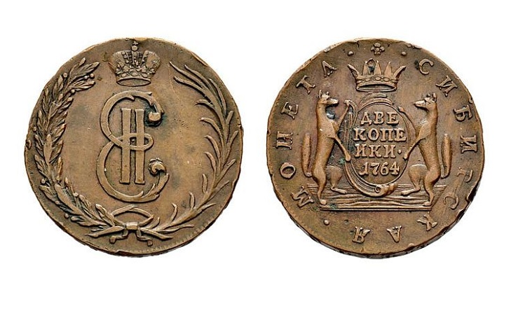 Пробные сибирские монеты