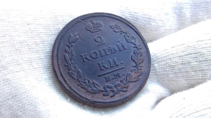 2 копейки 1814 года екатеринбургского чекана