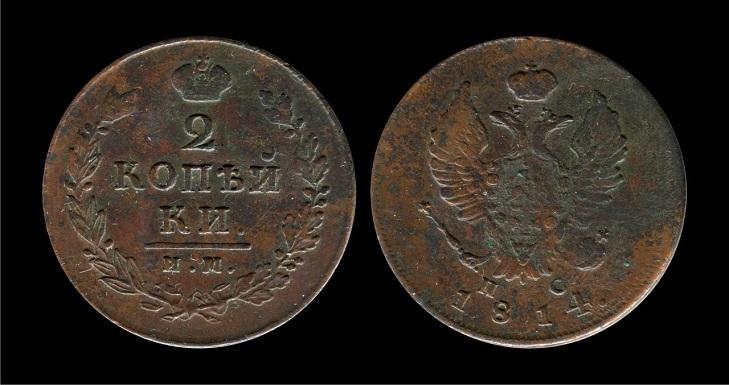 Ижорская монета 2 копейки 1814