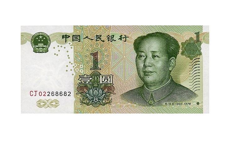 1 юаней
