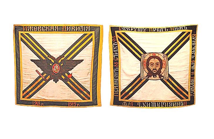 Георгиевские знамена