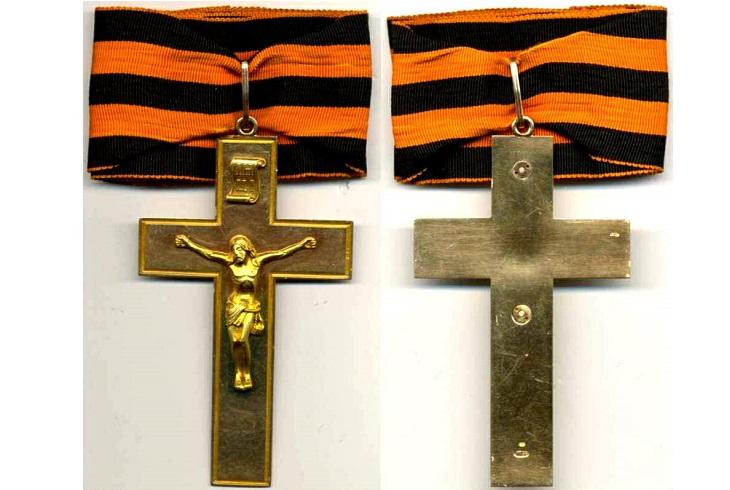 Наперсный крест с георгиевской ленточкой