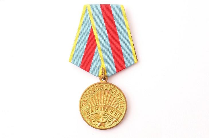 """Награждение медалью """"За освобождение Варшавы"""""""