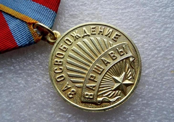 """Описание медали """"За освобождение Варшавы"""""""