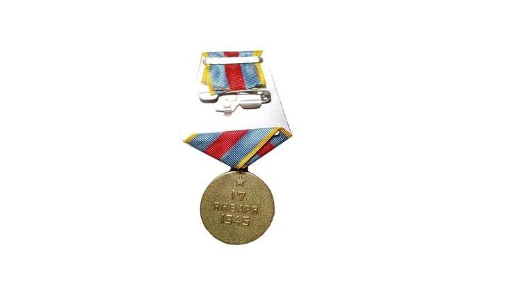 """Сколько стоит медаль """"За освобождение Варшавы"""""""