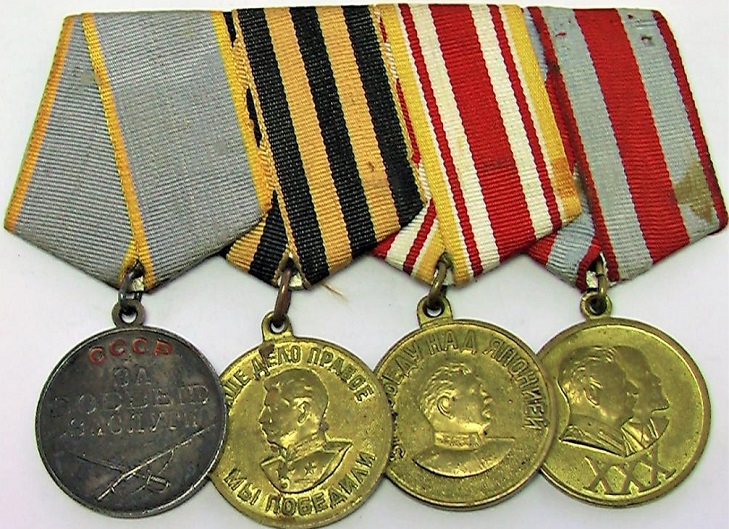 Ношение медали «За победу над Японией»