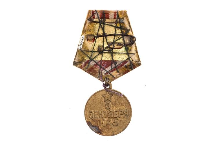 Описание медали «За победу над Японией»
