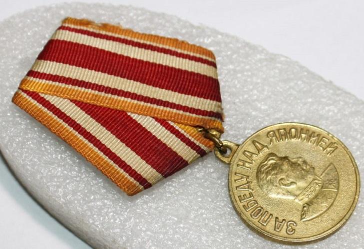 Как носить медаль «За победу над Японией»