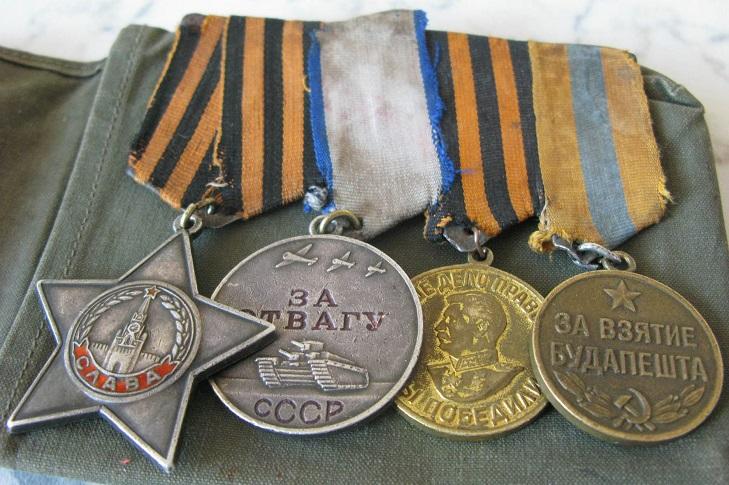"""Положение о награждении медалью """"За Будапешт"""""""