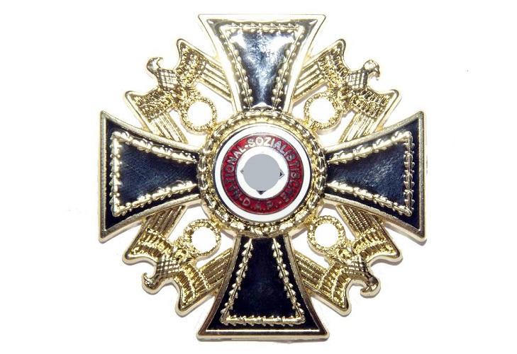 Германский орден Гитлера