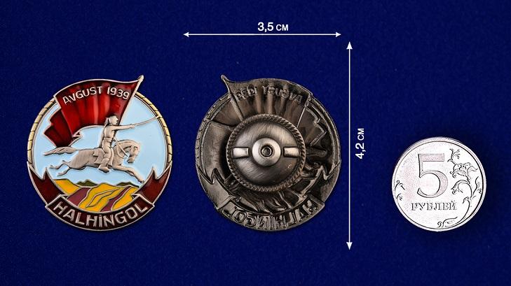 Дизайн медали «За Халхин-Гол»