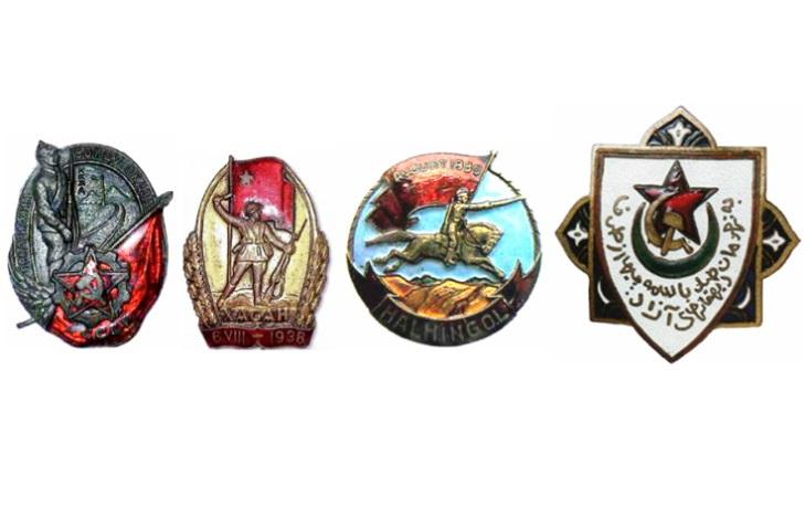 Награждение медалью «За Халхин-Гол»