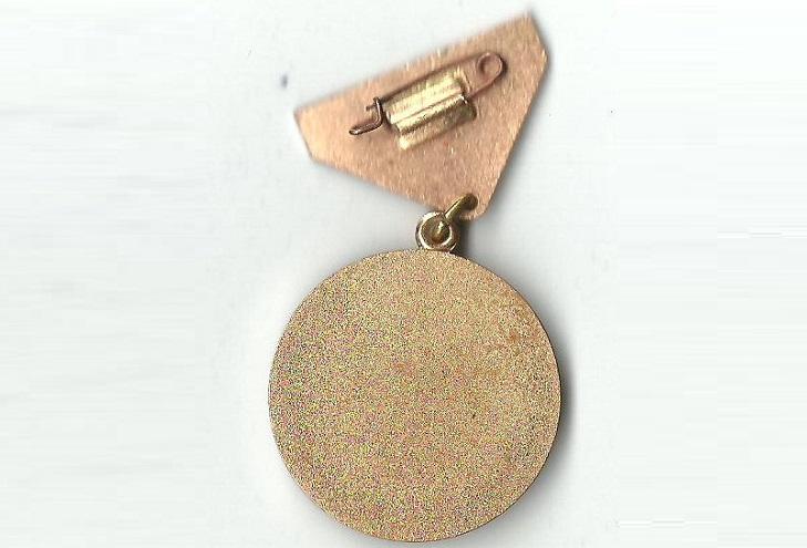 Медаль «40 лет Победы в Халхин-Голе»