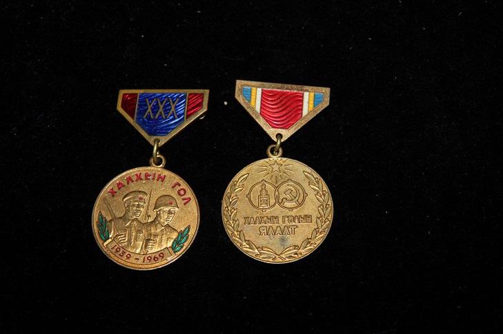 Медали русско-японской войны