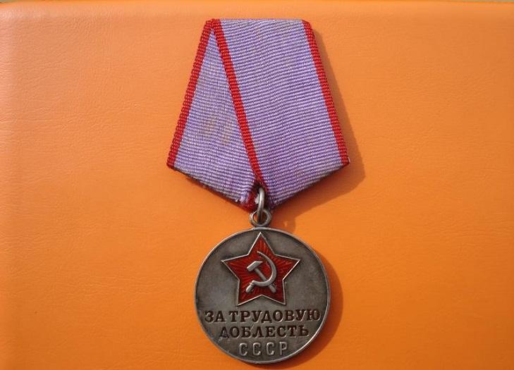 Кому вручали медаль «За трудовую доблесть»