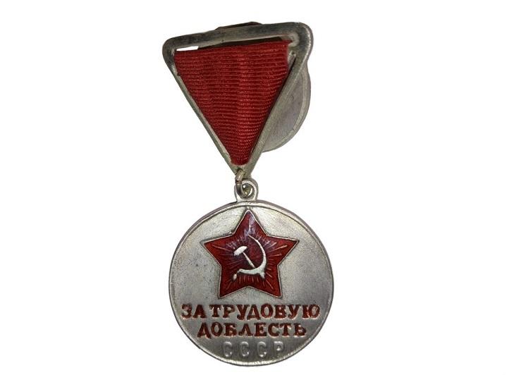 Вручение медали «За трудовую доблесть»
