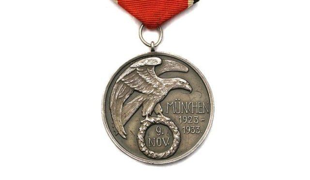 Медали Третьего Рейха