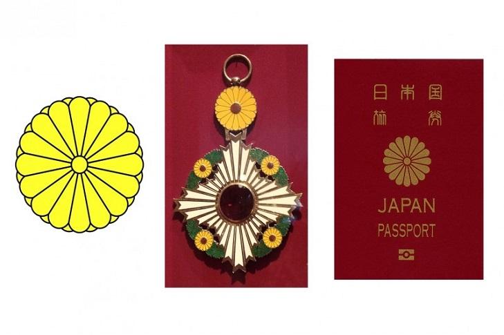 Высший орден Хризантемы Японии