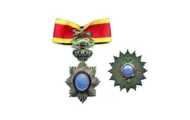 Высшие ордена и медали мира
