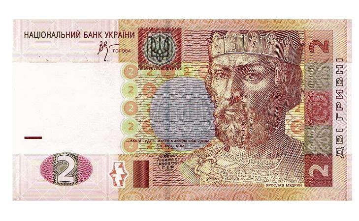 Банкнота 2 гривны 2004