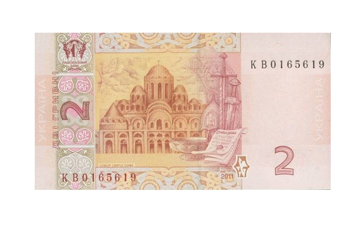 Банкнота 2 гривны 2004 оборотная сторона