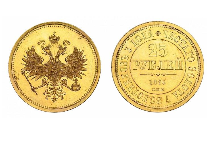 Золотые памятные монеты