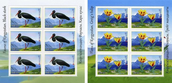 """Ценность марок """"Флора и фауна"""""""