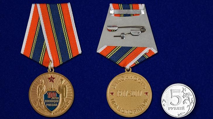 Награда «100 лет милиции»