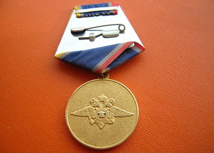 Медаль «100 лет милиции России»
