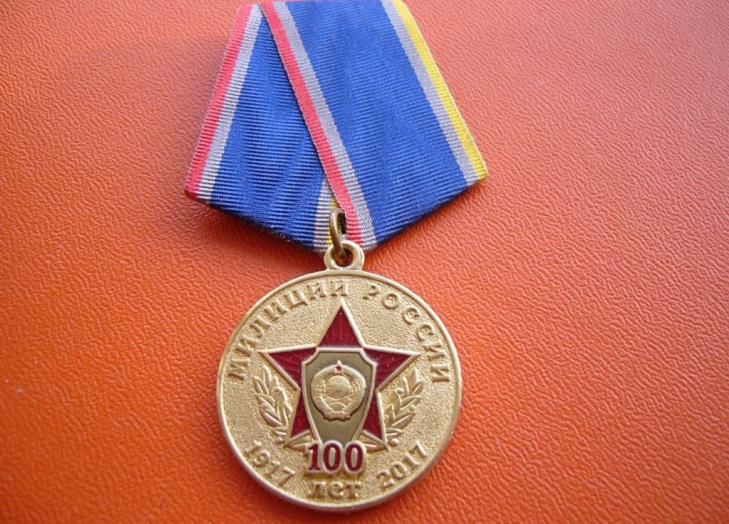 Медаль «100 лет милиции» России