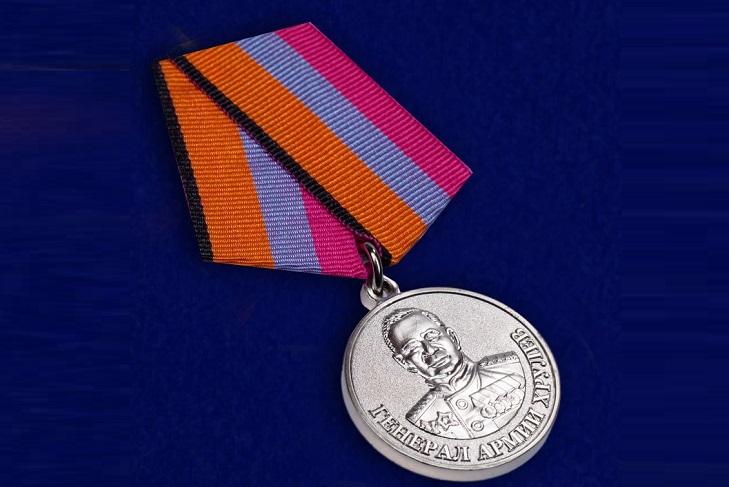 Награда «Генерал армии Хрулев»