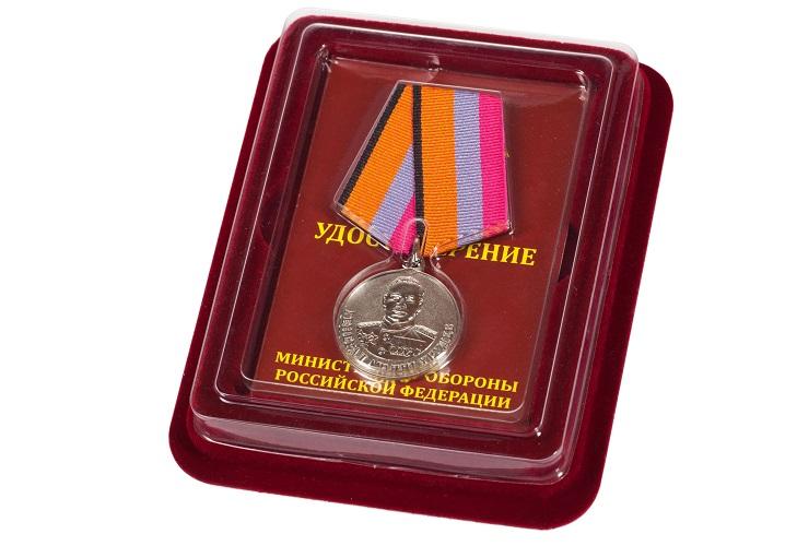 Кого награждают медалью «Генерал армии Хрулев»