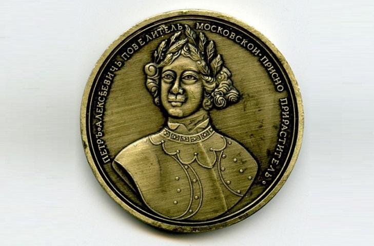 Медаль в память о взятии Азова