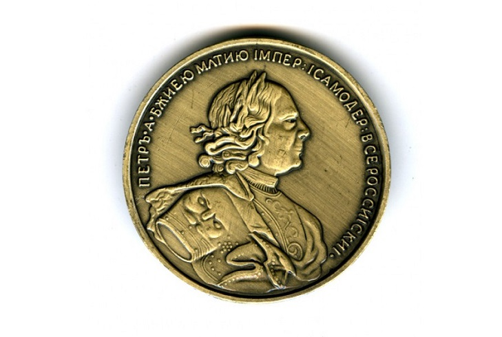 Медаль «Небываемое бывает»