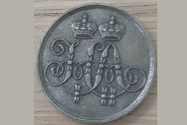 """Медаль """"Оборона Севастополя"""""""