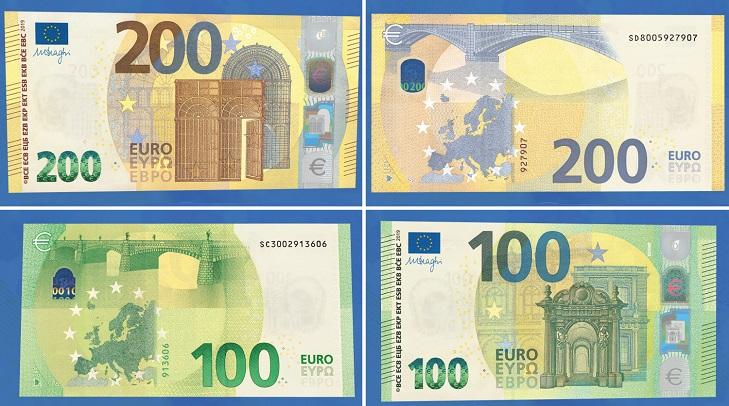Водяные знаки на новых евро
