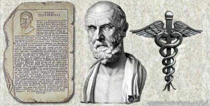 Методика лечения Гиппократа