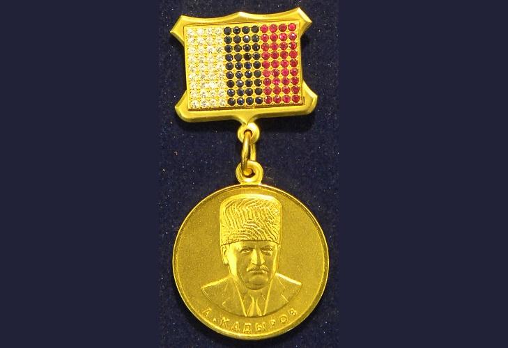 Описание ордена имени Кадырова