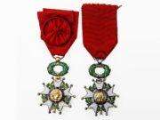 Ордена Франции