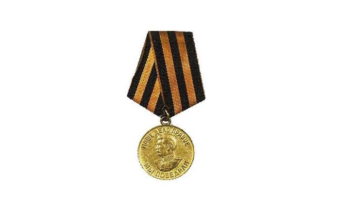 Именной Орден Сталина