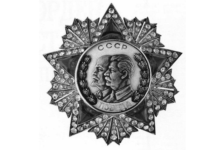 Орден Ленина с двойным профилем