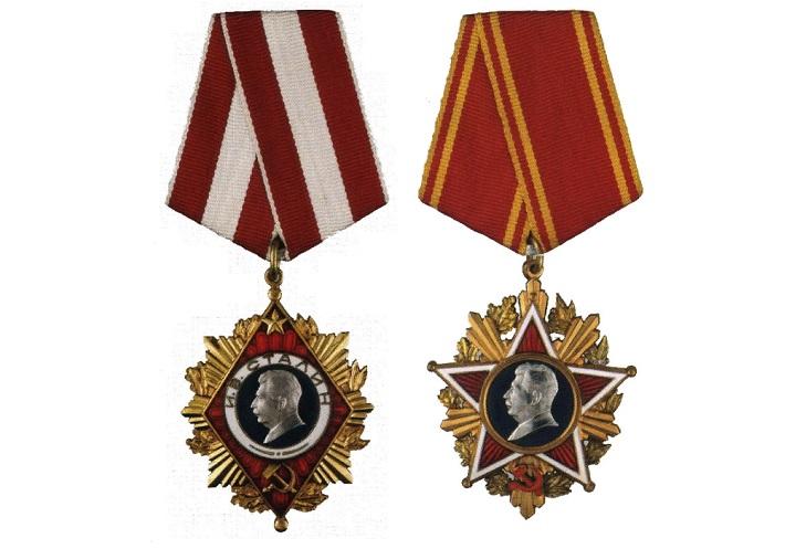 Пробные образцы Ордена Сталина