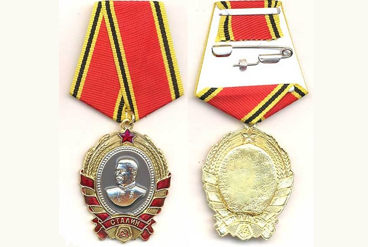 Последний образец Ордена Сталина