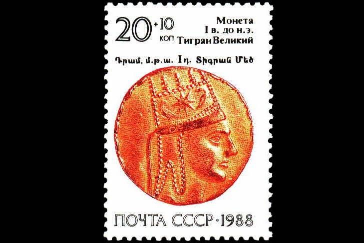 Почтовые марки Армении 1988