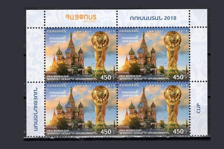 Почтовые марки независимой Армении