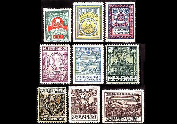 Почтовые марки Демократической республики Армения