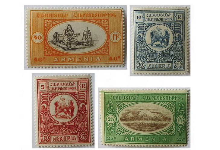 Марки Армении периода ССРА