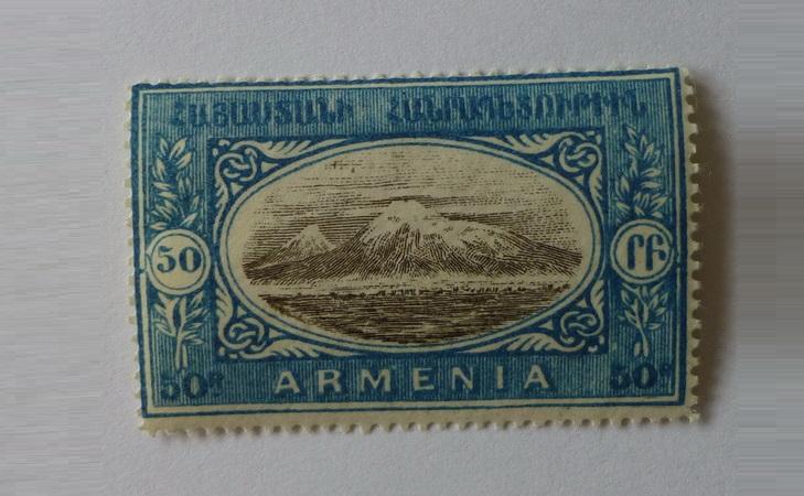 Марки Армении 1921