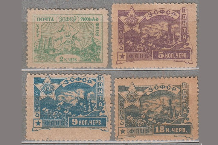 Почтовые марки Армении ЗСФСР