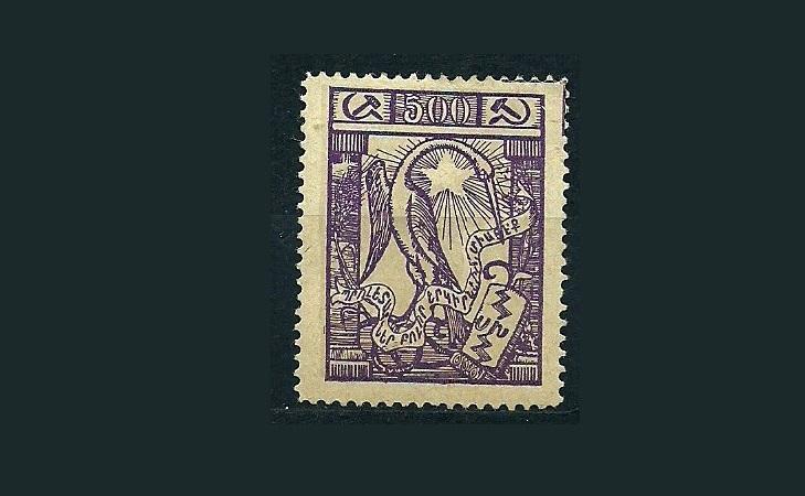 Почтовые марки Армении периода СССР
